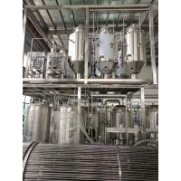 Buy cheap Industrial Mini Craft Beer Machine Energy saving With Stainless Steel Tanks from wholesalers