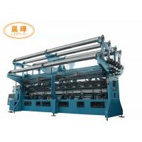 Buy cheap Raschel Net Making Machine For Producing Sport Ball Nets / Knotless Football Nets from wholesalers