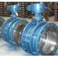 Buy cheap CS/SS 2205/31803 A351 CF8M/SS304 Flanged/FULL LUGGED metal seated Tri-Eccentric BUTTERFLY VALVE from wholesalers
