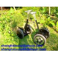Buy cheap 2-wheel personal segway   2-wheel segway scooter, city scooter,   stand-up scooter,,  chairot scooter from wholesalers