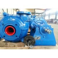 Buy cheap Industry rubber lined and metal lined slurry pump from wholesalers