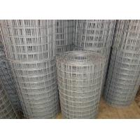 Buy cheap Multifunctional Powder Coated Wire Mesh Fencing , 4x4 Welded Wire Fence For Garden from wholesalers