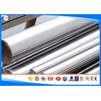 Buy cheap Alloy Polished / Peeled Steel Round Bar Small Tolerance AISI 4340/34CrNiMo6/817M40 from wholesalers