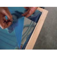 Buy cheap Mirror Finish Aluminum Sheet / Plate 0.10mm-6.0mm Thickness For Lamplight Sheet from wholesalers