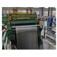 Buy cheap Fast Runnning Speed Steel Coil Slitting Machine High Precision Full Automatic from wholesalers