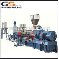 Wholesale plastic pelletizing machine extruder from china suppliers