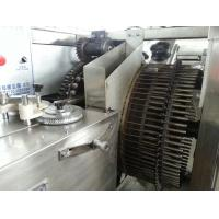 Buy cheap Auto Feeding Lollipop Maker Machine , Candy Production Equipment HTL-T400 from wholesalers