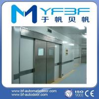 Buy cheap Automatic Hermetically Sealed Sliding Doors High Performance For Hospital from wholesalers