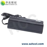 Buy cheap MSR609 Magnetic Strip Card Reader/Writer from wholesalers