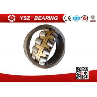 Buy cheap SKF Quality OEM GCr15 Double Rows Spherical Thrust Bearing 50*110*27 mm Steel Cage For Industrial and Agricultural from wholesalers