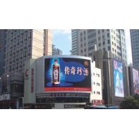 Buy cheap Outdoor Waterproof Digital Advertising P10 Display Screens for Rental product