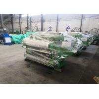 Buy cheap Stainless Steel Wire Mesh Welding Machine High Speed 1/2′-4′ Mesh Size from wholesalers