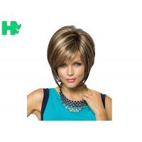 Buy cheap Soft Straight Short Synthetic Hair Wigs Natural Hair Line For White Women from wholesalers