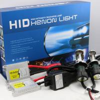 Buy cheap Low Price Wholesale H4 Bi-xenon HID KIT with Slim Ballast Xenon BULB 18 Months Warranty from wholesalers