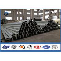 Buy cheap Material Q345 30FT 9150mm Galvanised Steel Pole 2.75MM / 3.0MM Wall thickness from wholesalers