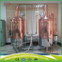200L brewpub beer brewing equipment for craft beer brewing for sale Manufactures