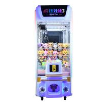 Buy cheap Crazy Toy 3 Colorful Arcade Crane Machine , Crane Claw Teddy Bear Stuffing Machine from wholesalers