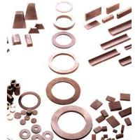 Buy cheap Samarium Cobalt Magnets from wholesalers