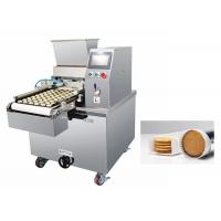 Buy cheap Energy Efficiency Bakery Production Equipment / Cookies Biscuit Making Machine from wholesalers