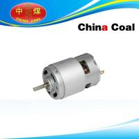 Buy cheap DC Brush Motor Designed for high volume applications from wholesalers
