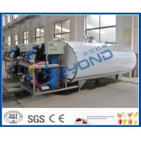 Milk Cooling Stainless Steel Tanks for Cooling / Storage Fresh Milk Customized Size Manufactures