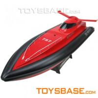 Buy cheap RC Toy boat - 1:16 r c boat toy ship from wholesalers