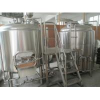 Buy cheap 5000L beer brewery equipment for sale from wholesalers