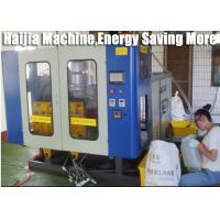 Buy cheap Close Loop Injection Blow Moulding Machine , Polyurethane Injection Molding Machine from wholesalers