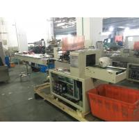 Wholesale Low Reject Rate Automatic Food Packing Machine CE Authentication Low Energy Consumption from china suppliers