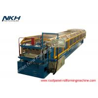 Buy cheap U470 Standing Seam Roll Forming Machine With Fixing Clip 12 Months Warranty from wholesalers