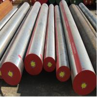 Buy cheap D3 Alloy tool steel from wholesalers
