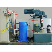 Buy cheap 5Ton commercial flake ice machine from wholesalers