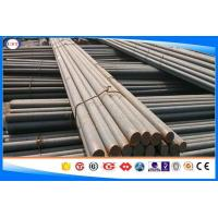 Buy cheap JIS S15C Hot Rolled Steel Bar , Carbon Steel Round bar Size 10-350mm from wholesalers