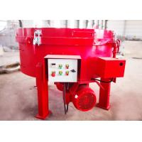 Wholesale Unshaped Refractories Pan Mixer Machine , Wear Resistant PMC50 Concrete Batch Mixer from china suppliers