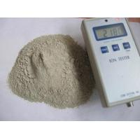 Buy cheap 6000mesh Tourmaline negative ion powder from wholesalers
