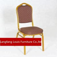 Buy cheap Vintage Velvet Dining Room Chairs With Anti Skid War Resistant Foot Pads from wholesalers