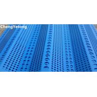 Buy cheap Work Shed Galvanised Corrugated Roofing Sheets Width 700-1600MM With SMP Coating from wholesalers