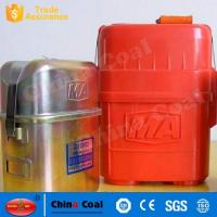 High Quality ZH Series Isolated Chemical Oxygen Self Rescuer Manufactures