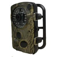 Buy cheap Mobile Scouting 940NM IR MMS Hunting Camera For Home Surveillance from wholesalers