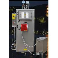 Buy cheap Intelligent Oil Fired Steam Generator High Automation Multiple Safety Gurantee from wholesalers