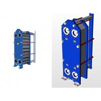 Buy cheap Export Heating and cooling equipment Standard Materials Frame plate Gaskets M15 water heat exchanger gobal wholesale from wholesalers