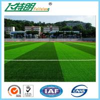 Buy cheap Playground Natural Artificial Grass 20mm Synthetic Putting Greens 14000 Dtex from wholesalers