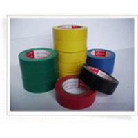 Wholesale PVC industrial tape from china suppliers