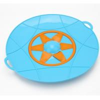Buy cheap BPA Free FDA Food Grade   Steaming Silicone Spill-proof Pot Pan Cover from wholesalers