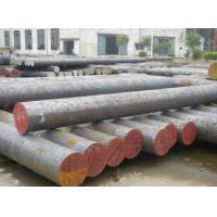 Buy cheap Alloy Round Bar from wholesalers