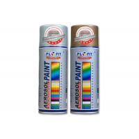 Buy cheap Chrome Gold Aerosol Metallic Spray Paint Liquid Coating State For Metal / Wood / Glass from wholesalers