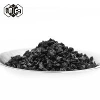 Buy cheap Friendly Adaptable Black Coal Based Powder Activated Carbon In Chemical Production N339 from wholesalers