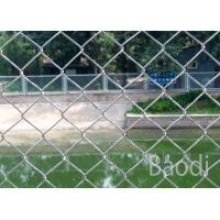 Buy cheap Chain Link Fence Privacy Screen, Low Carbon Steel Wire Cyclone Fence Panels from wholesalers