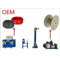 Buy cheap Qipang high quality 1250mm bobbin cable wire take up and paying off machine from wholesalers