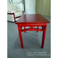 Buy cheap Hotel Conference room solid wood coffee table tea table set in red wood grain from wholesalers